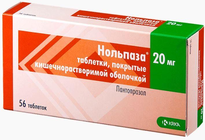 Лекарство «пантопразол»: аналоги и применение