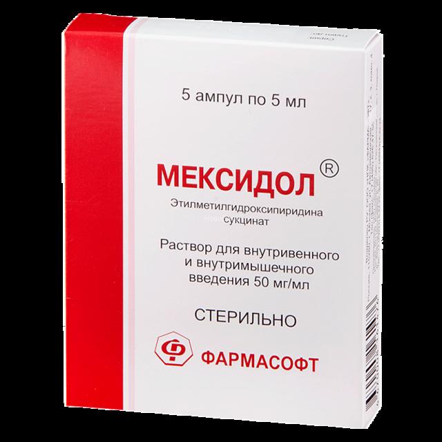 Мексикор: таблетки 100 мг и уколы