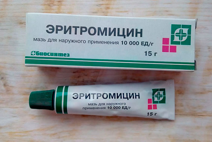 Эритромициновая мазь: инструкция по применению и для чего она нужна, цена, отзывы, аналоги