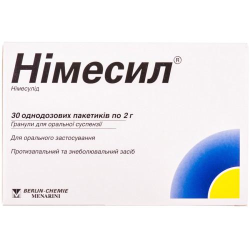 Нимесил (порошок): инструкция по применению, аналоги и отзывы, цены в аптеках россии