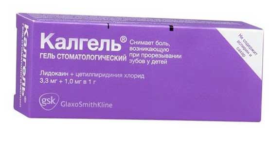 Дентокинд для детей - снять боль при прорезывании зубов, аналоги