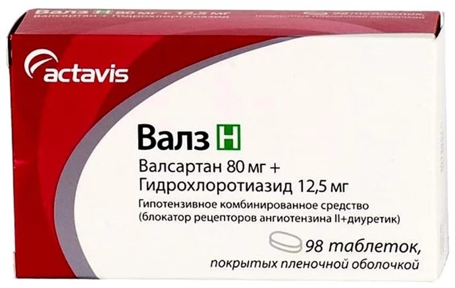 Диован – инструкция по применению, отзывы, цена, аналоги таблеток
