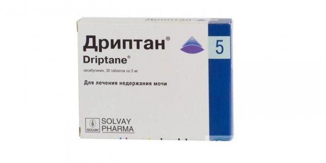 Применение спазмекса при урологических заболеваниях
