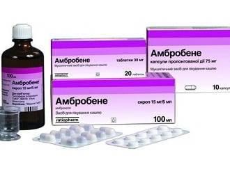 При каком кашле прописывают бромгексин