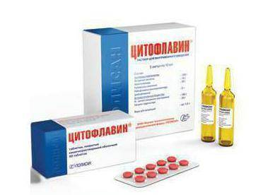 Таблетки Arterium рибоксин - отзывы