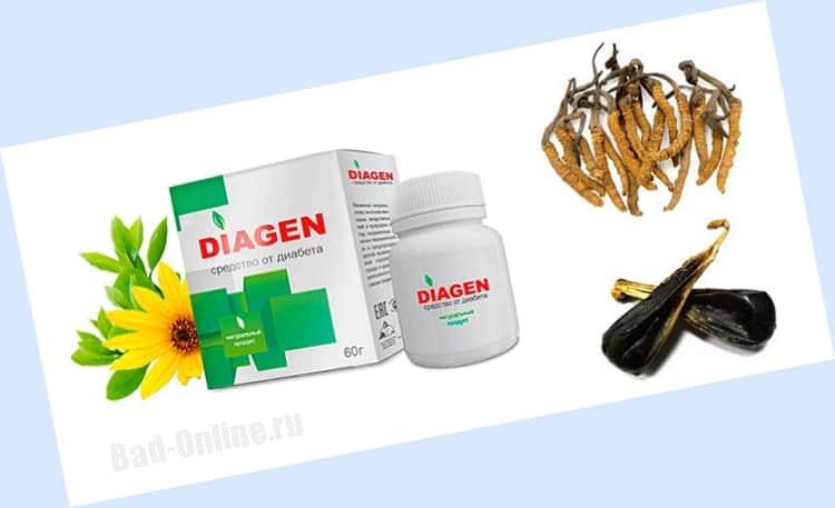 Диоген от диабета: отзывы, состав препарата, цели использования