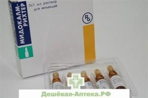 Уколы мидокалм – безопасное и высокоэффективное средство в лечении неврологический болей
