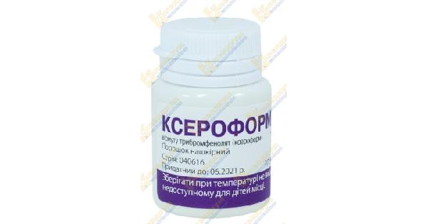 """""""ксероформ"""" (порошок): инструкция по применению препарата и отзывы о нем"""