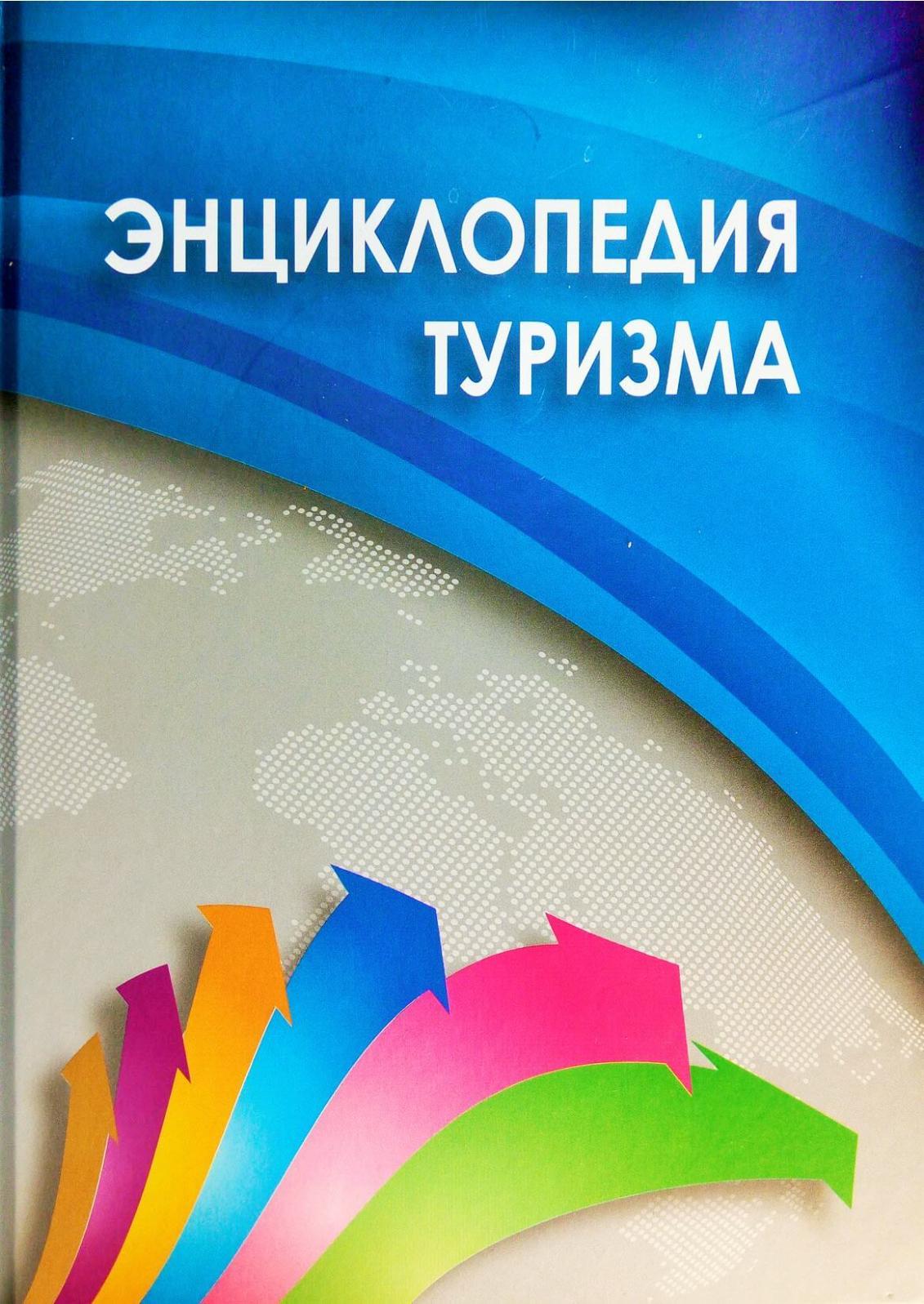Назначен новый министр здравоохранения подмосковья