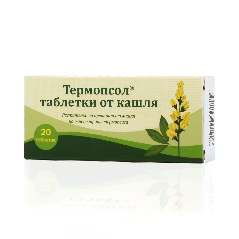 Таблетки от кашля (термопсис). инструкция по препарату, применение, цена :: polismed.com