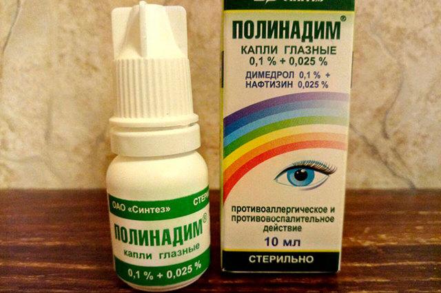 Инструкция по применению глазных капель визоптик