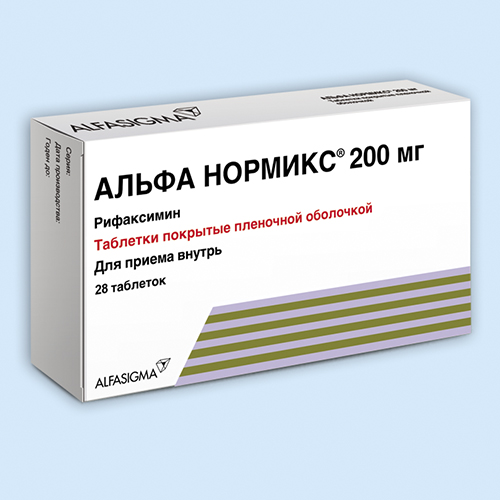 Рифаксимин аналоги российские. альфа нормикс (рифаксимин)