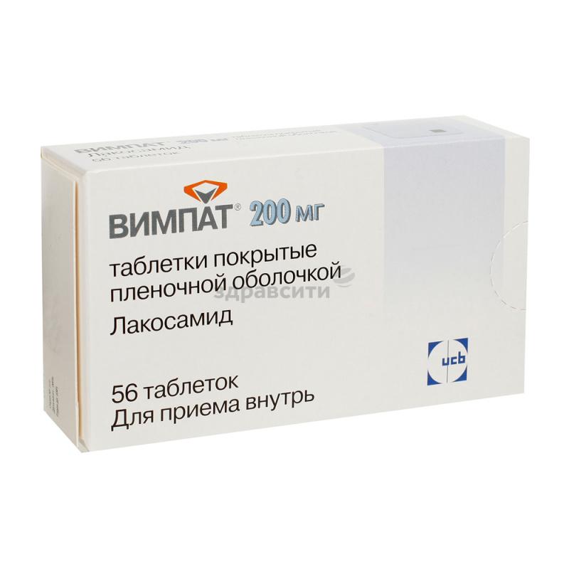 Лакосамид, действующее вещество