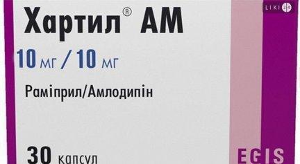Полное описание препарата хартил д