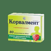Показания и инструкция по применению корвалмента и его аналоги в россии
