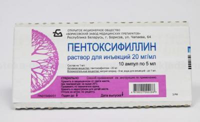 """""""пентоксифиллин"""": побочное действие, показания к применению, аналоги"""