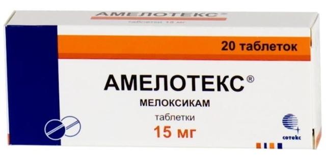 Амелотекс гель – пошаговая инструкция и показания к применению, состав, обзор аналогов и отзывы пациентов
