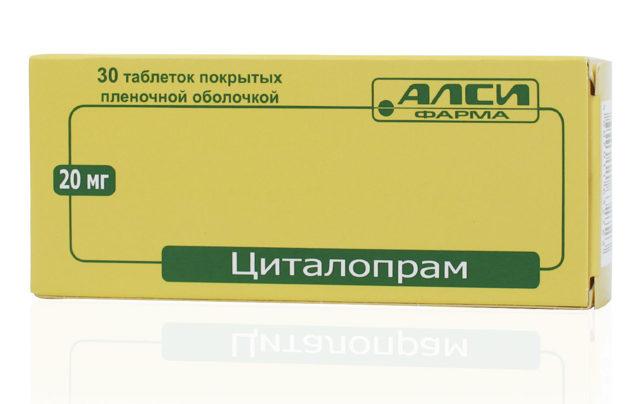 Fluvoxamine                             (флувоксамин)