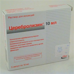 Аналоги ампул церебролизин
