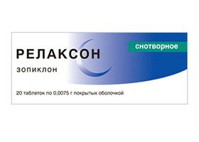 Капсулы алвоген релакс: инструкция по применению препарата