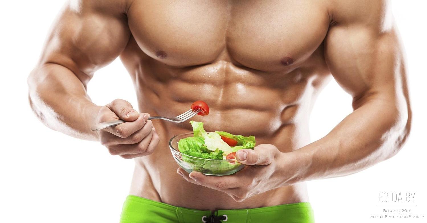 Меню вегетарианца для похудения и набора массы :: «живи!»