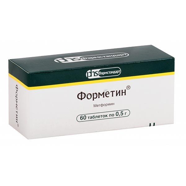 Препарат мерифатин: инструкция по применению