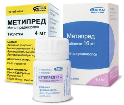 Действующее вещество (мнн) тофацитиниб