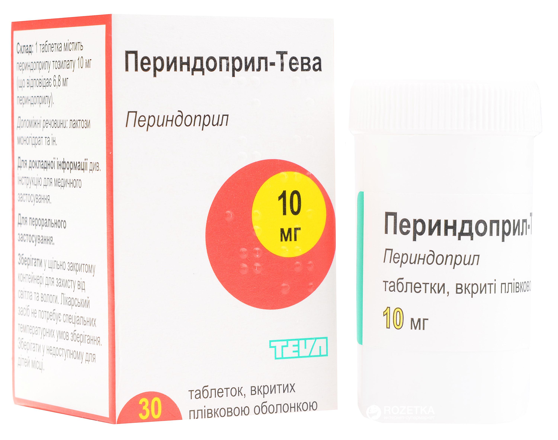 Инструкция по применению препарата моносан и для чего его назначают?