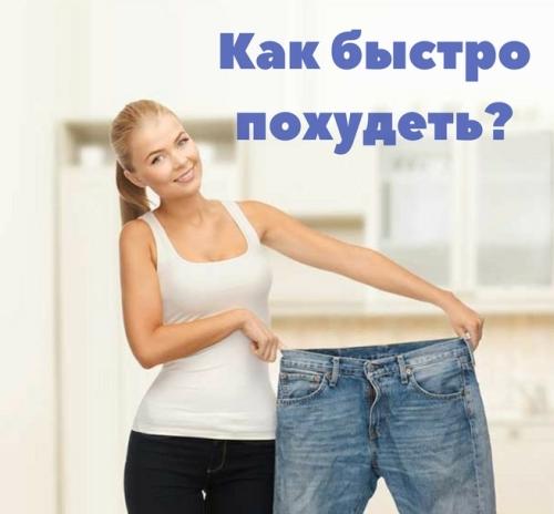 Пятиразовое питание для похудения: эффективность методики, меню на неделю