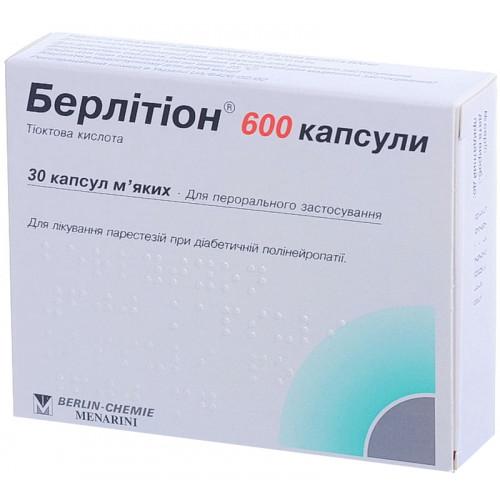 Берлитион таблетки