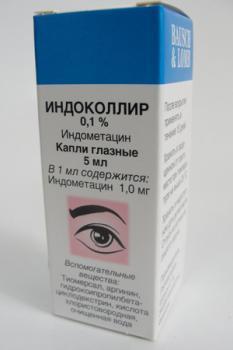 Глазные капли индоколлир