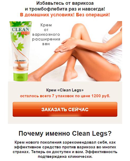 Препарат: фулфлекс в аптеках москвы