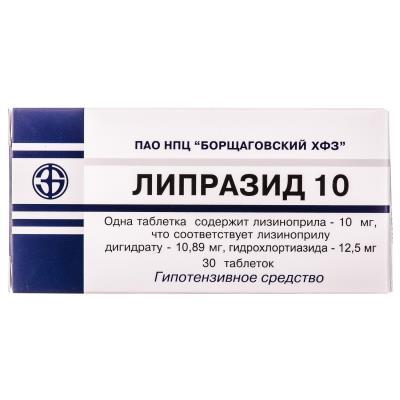 """""""рибоксин"""" (уколы): инструкция по применению, состав, показания и противопоказания"""