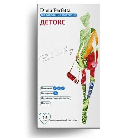Поливитаминный комплекс для детоксикации организма - детоксил