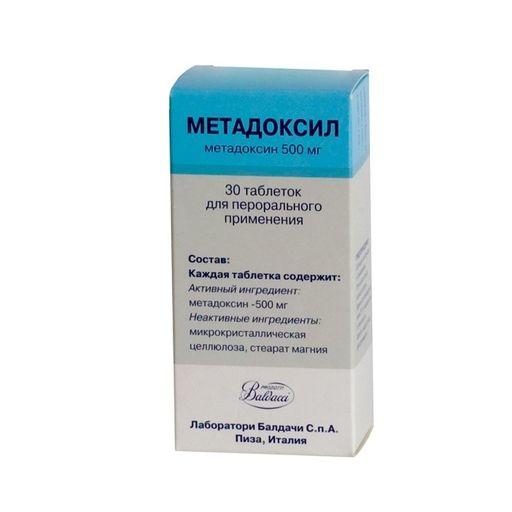 Метадоксил- инструкция по применению и состав, показания, форма выпуска и аналоги
