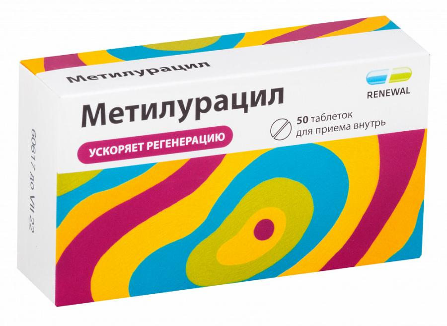 Мазь метилурацил – инструкция к препарату, цена, аналоги и отзывы о применении