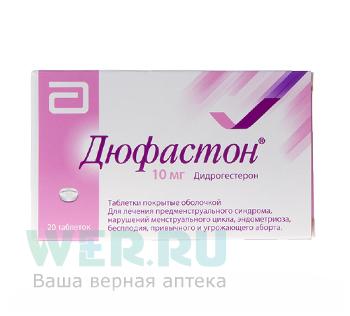 Таблетки содержащие прогестерон