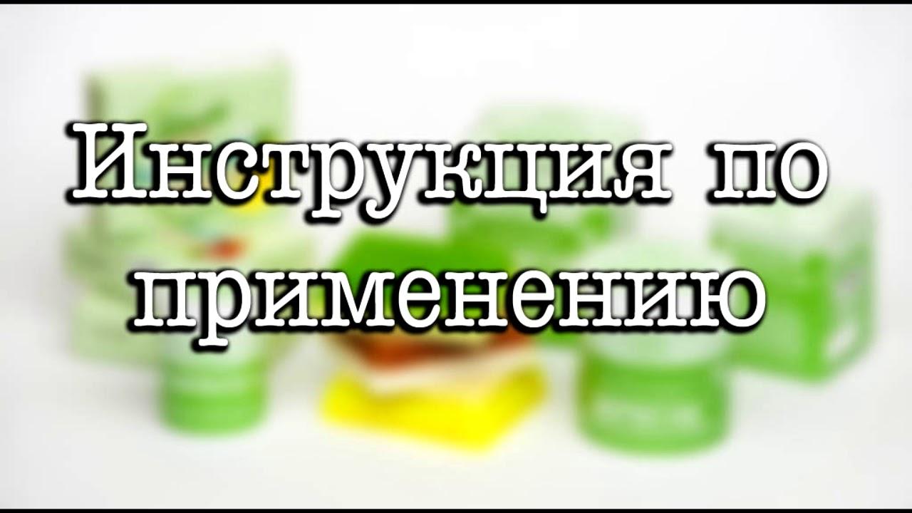Как лечить псориаз кремом акрустал