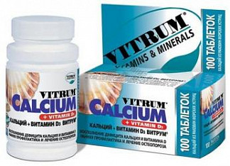 Отзывы о препарате витрум остеомаг