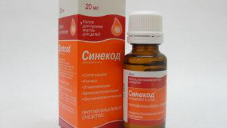 Флуомизин – инструкция по применению таблеток, цена, отзывы, аналоги