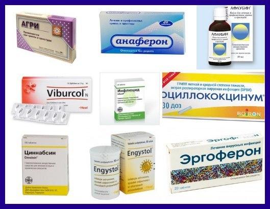 Повышает или понижает давление препарат андипал - состав, механизм действия, показания и противопоказания