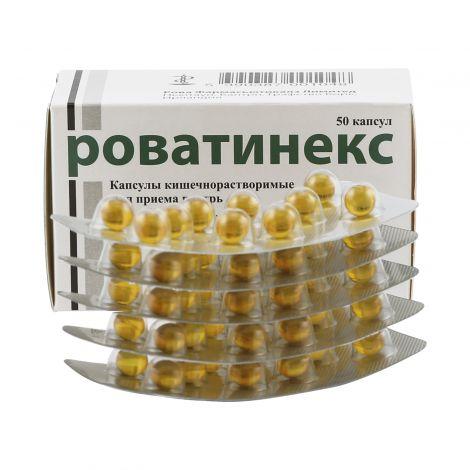 """Таблетки """"роватинекс"""": отзывы, инструкция по применению, аналоги"""