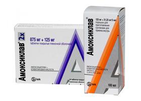 Особенности состава амоксиклава 875: правила использования, цели применения и нужные дозировки