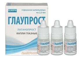 Ксалатан, глазные капли 0.005% , 2,5 мл*