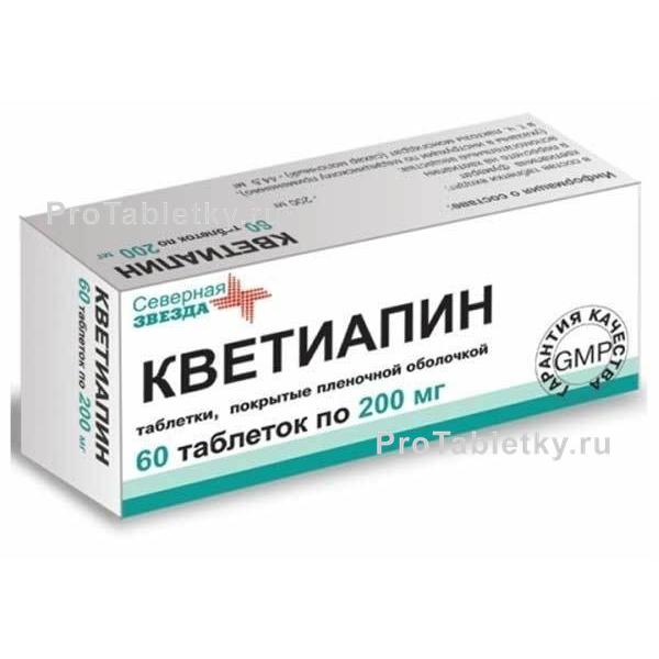 Кетилепт