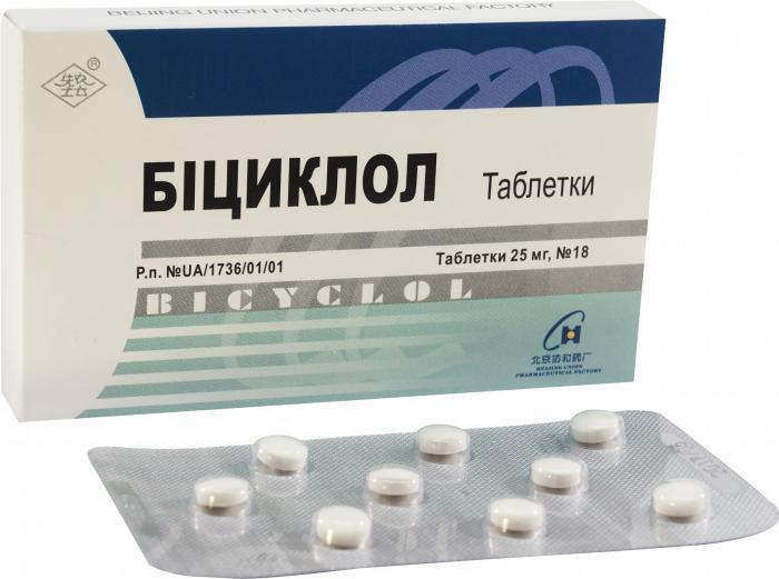 Битоксибациллин: применение для растений от различных вредителей и отзывы дачников