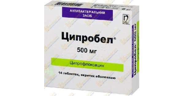 Как правильно использовать препарат ципрофлоксацин 500?