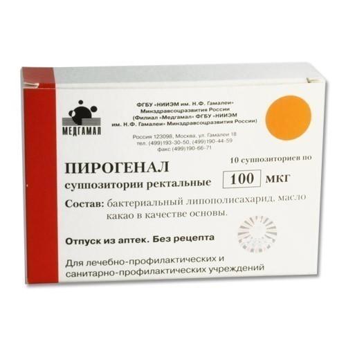 Офигеть какое лечение((((((((((((((((пирогенал(((( - пирогенал в гинекологии отзывы - запись пользователя наталька (tusia25) в сообществе зачатие в категории инфекции - babyblog.ru