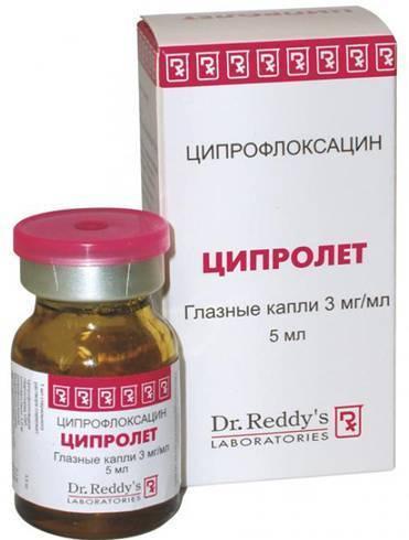 Ципролет А Ciprolet A инструкция по применению