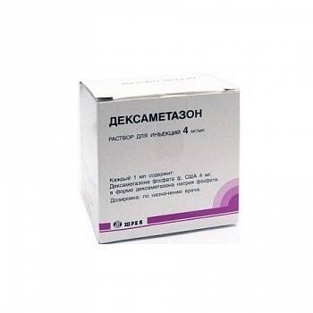 Инструкция по применению препарата дексаметазон
